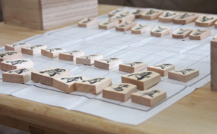 インドで将棋をするには駒さえあればいい