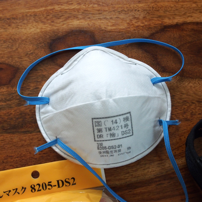 工業用マスク2