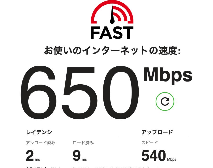 nuro-speed-2020-12-17
