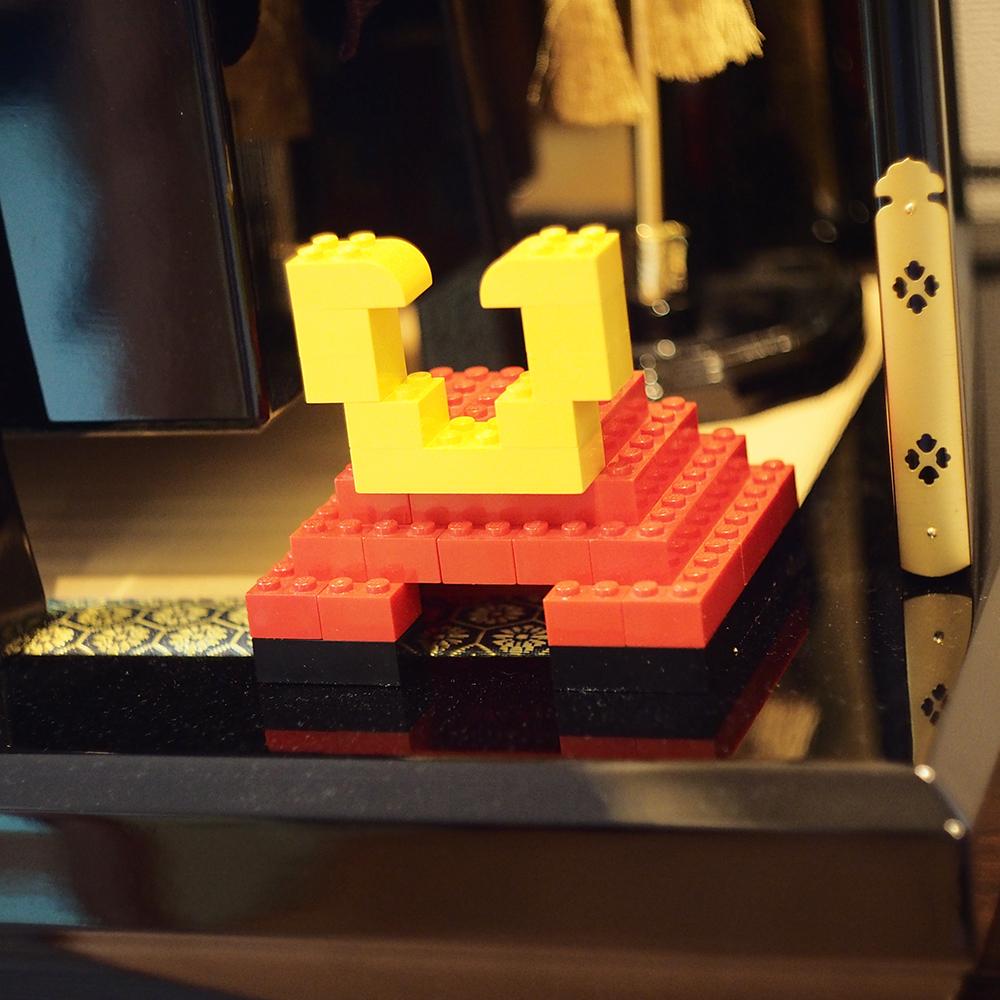 レゴのカブトを飾る